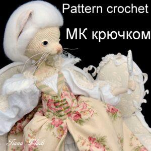 Мастер-классы крючок | Pattern crochet